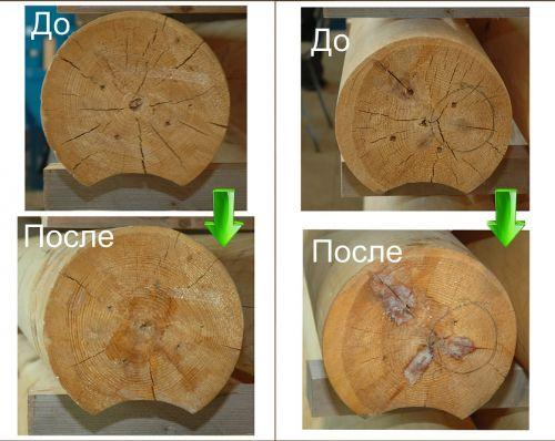 Сушка древесины на низкой температуре