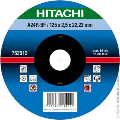 диск по металлу фирмы Hitachi