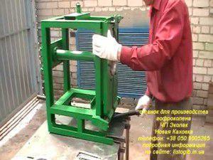 ручной станок для изготовления гофроколена