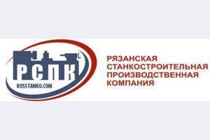 логотип РСПК