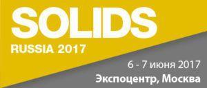 LogoSolidsRussia2017