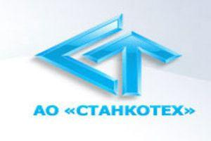 логотип Станкотех