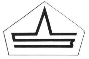 логотип ЛСЗВ