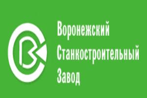 логотип ВСЗ