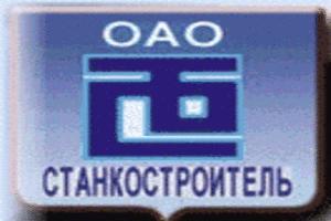 логотип Станкостроитель