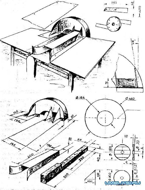Траворезка своими руками чертеж