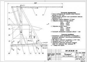 Станок по производству бетонных блоков рычажного типа